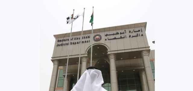 جنح أبوظبي تستمع إلى دفاع قضية الفيديو الرياضي المسيء