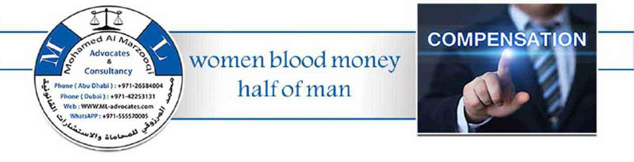 Women Blood Money Half Of Man