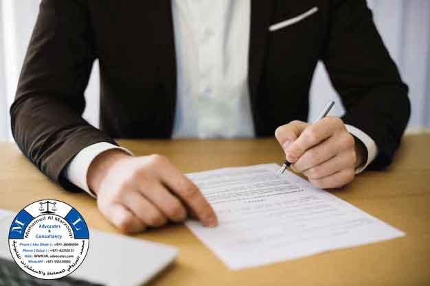 Consultation and Legal Service In Abu Dhabi – Dubai UAE