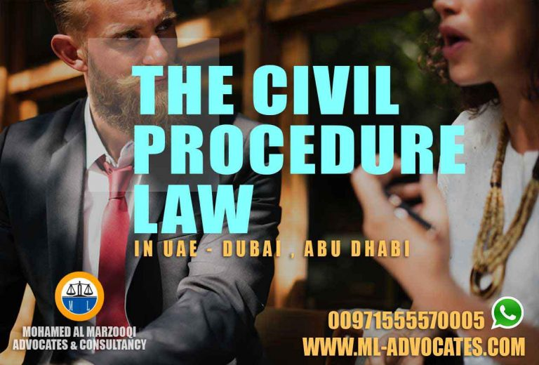 UAE Civil procedure Law
