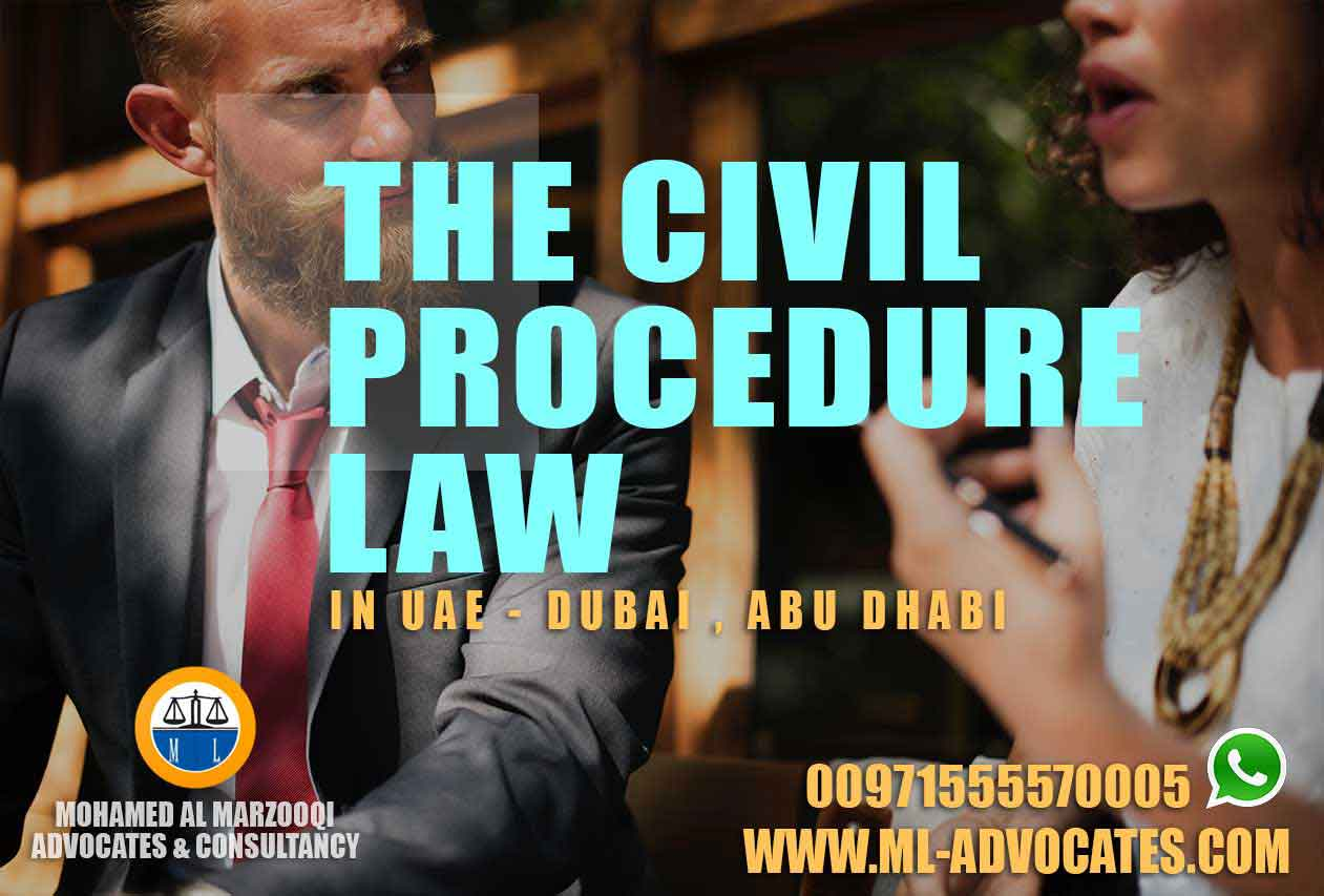 UAE Civil procedure Law