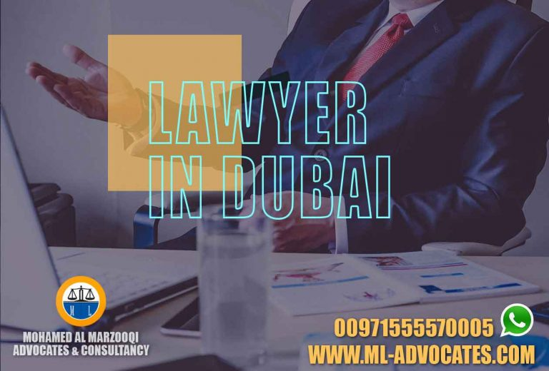 Lawyer Dubai