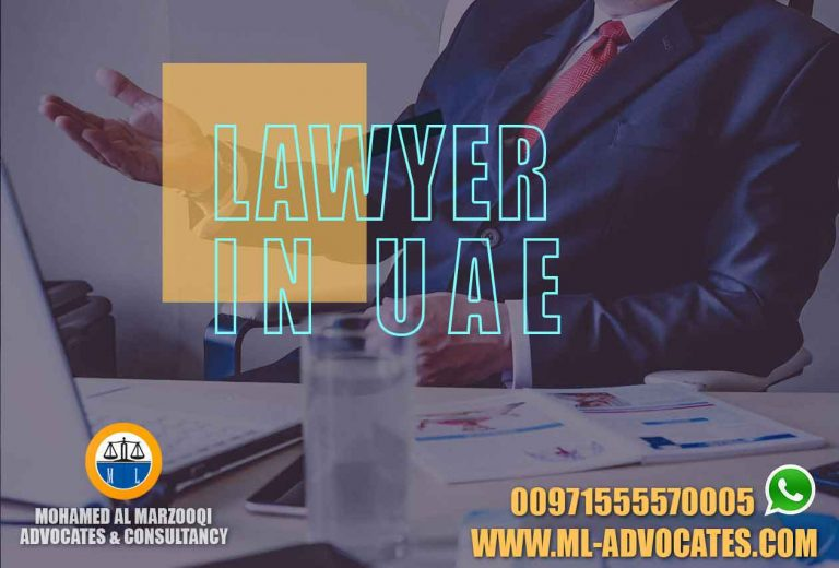 Lawyer UAE