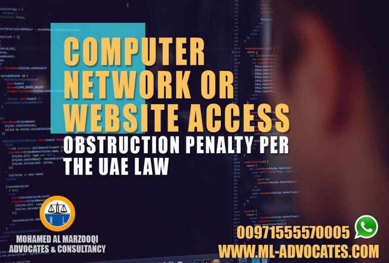 Computer Network Website Access Obstruction Penalty Per UAE Law