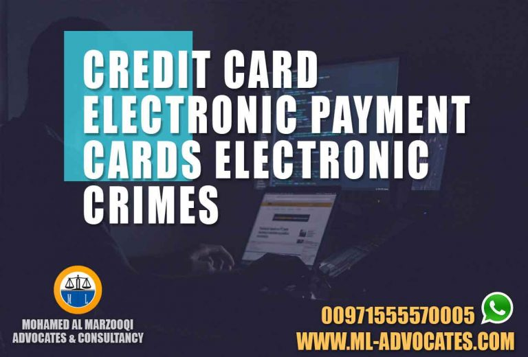 Credit Card Electronic Payment Cards Electronic Crimes Lawyer Dubai