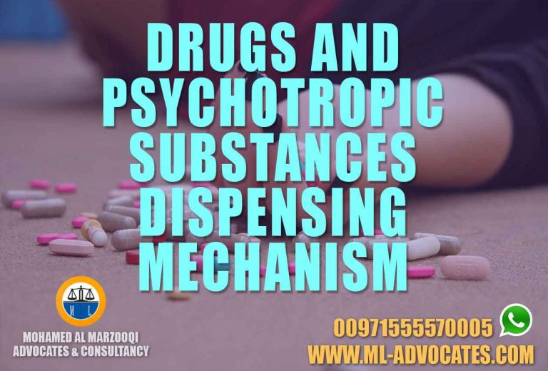 DRUGS AND PSYCHOTROPIC SUBSTANCES DISPENSING MECHANISM