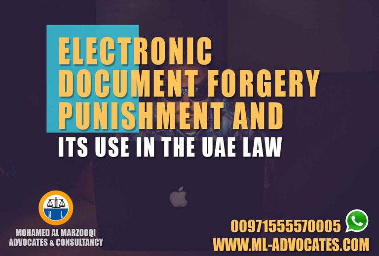 Electronic Document Forgery Punishment Lawyer Dubai Abu Dhabi UAE