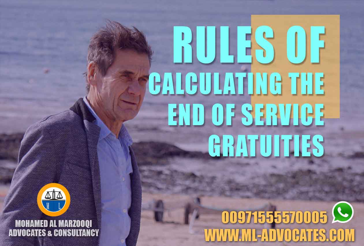 The Rules of Calculating the End of Service Gratuities