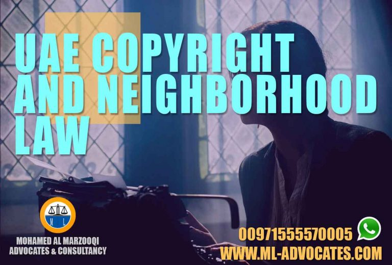 UAE Copyright Neighborhood Law Abu Dhabi Lawyer