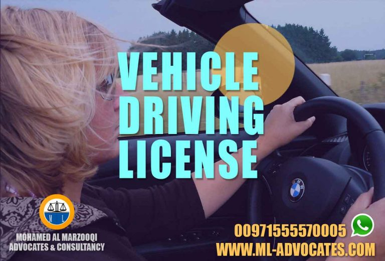 Vehicle Driving License Abu Dhabi Lawyer Dubai UAE Lawyers