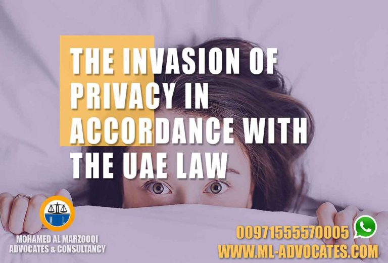 Invasion Privacy Accordance UAE Law Lawyer Dubai Lawyers Abu Dhabi