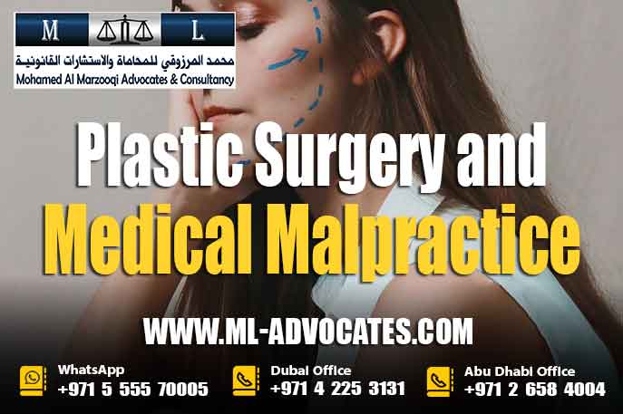 Plastic Surgery and Medical Malpractice
