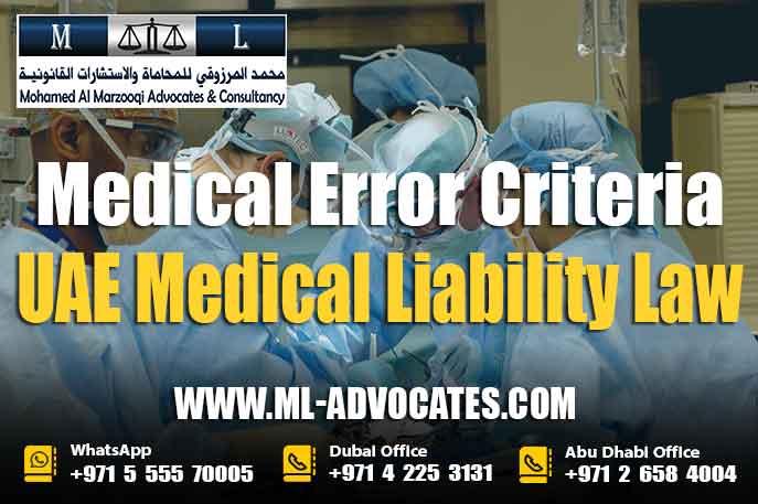 Medical Error Criteria – The UAE Medical Liability Law
