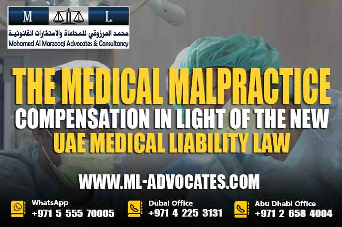The Medical Malpractice Compensation In Light of the New UAE Medical Liability Law