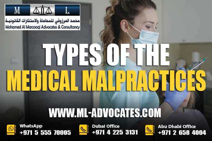 Types of the Medical Malpractices – The UAE Medical Liability Law